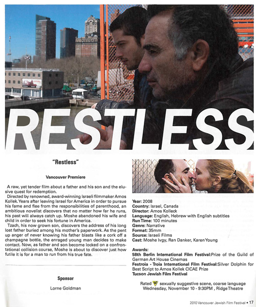 Vancouver-Jewish-Film-Festival---Restless-sm